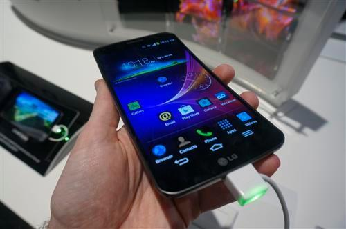 LG_G_Flex_curved_screen_smartphone