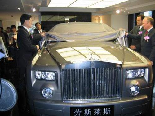 rich china