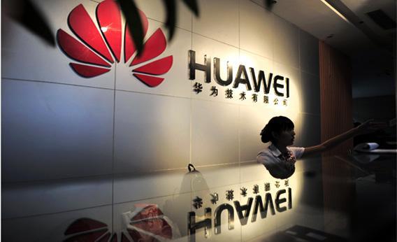 121011_TECH_Huawei.jpg.CROP.rectangle3-large
