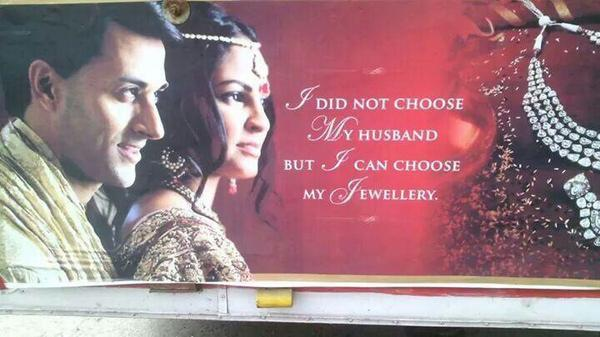 jewellery ad from india