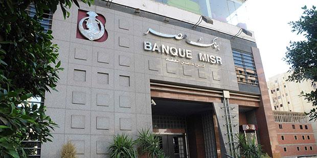 Banque-Misr