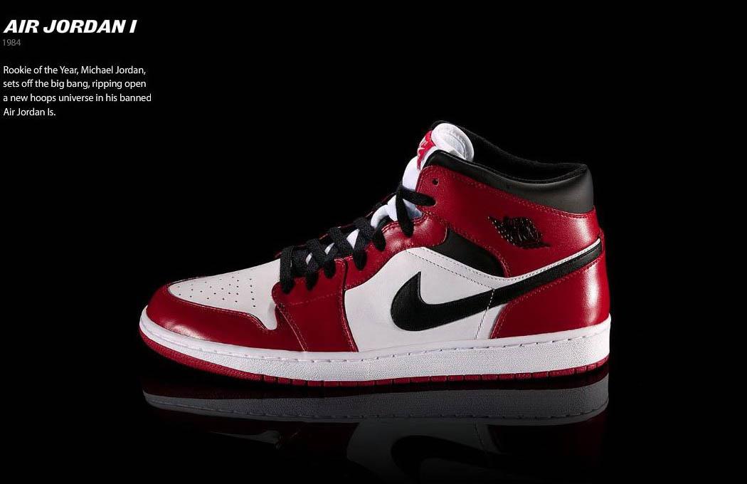 first air jordan shoes